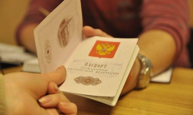 Теперь москаль: украинскому миллиардеру дали российское гражданство